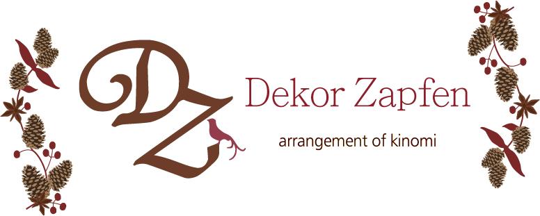 DekorZapfenロゴ