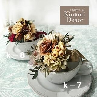 PureBloomVol3-K4