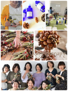 202009木の実で薫りテラピー第4期2